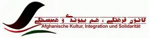 Afghanische Kultur, Integration und Solidarität